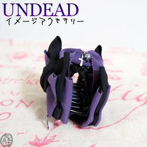 【あんスタ】UNDED イメージアクセサリーヘアクリップ