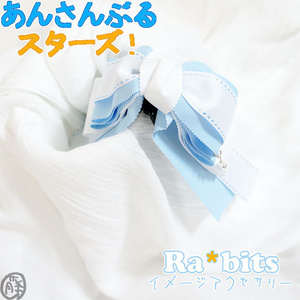 【あんスタ】イメージアクセサリー Ra*bits