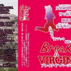 Break A VIRGIN
