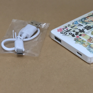 彩雲ぷち節モバイルバッテリー