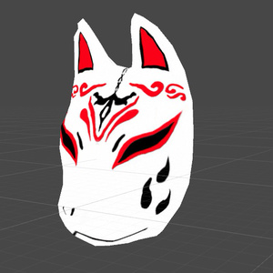狐のお面3Dモデル【VRC想定ローポリ!】