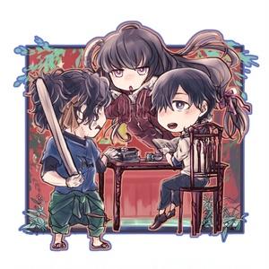 アクリルキーホルダー(Fate/GrandOrder)土佐組