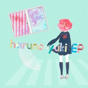 結川ユイ『haruno yuki EP』 (MYWR-220)