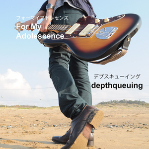 depthqueuing『For My Adolescence』 (MYWR-178)