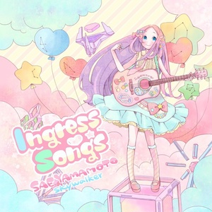 Ingress songs[音楽CD]