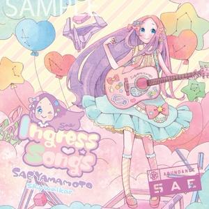 Ingress songs[音楽CD]