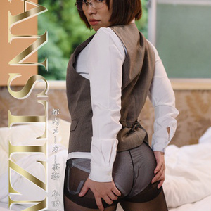【DLのみ】PANSTIZM 都内メーカー事務 牟田メイ