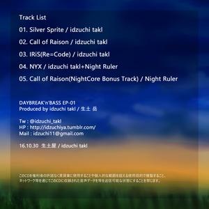 DAYBREAK'n'BASS EP-01
