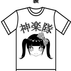 ☆new☆XLサイズ新ひらんTシャツ