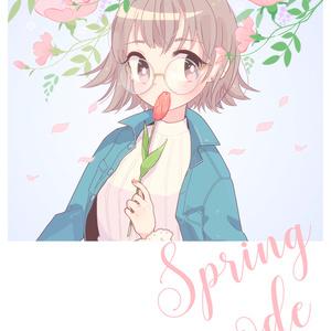 Spring mode