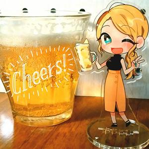 乾杯アクスタ