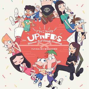 UPnFDS