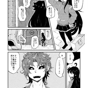 物ノ怪番外地 赤の虚城編(DL版)