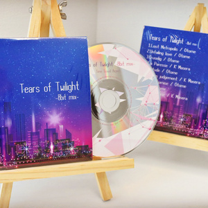Tears of Twilight -8bit mix-
