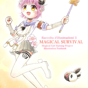 イラスト集 vol.3 「MAGICAL SURVIVAL」