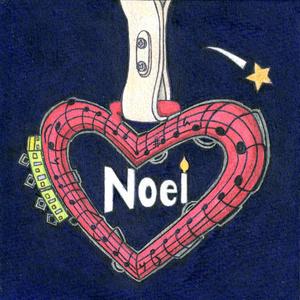 「Noel」HGYM