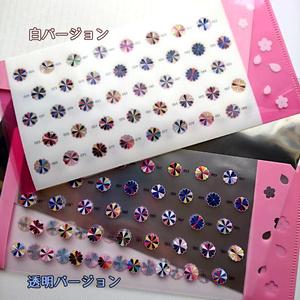 刀剣男士-菊紋クリアチケットファイル-