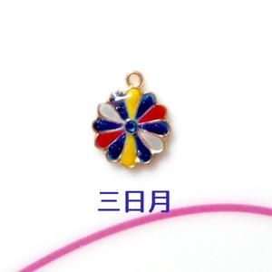 菊紋-ちゃーむ-
