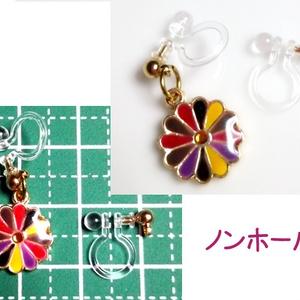 菊紋用-耳飾金具-