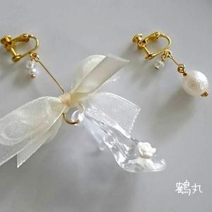 硝子の靴の耳飾 -鶴丸-