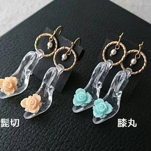 硝子の靴の耳飾 -源氏-