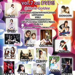 POP'N ROLL SHOW♡vol.7  DVD!!