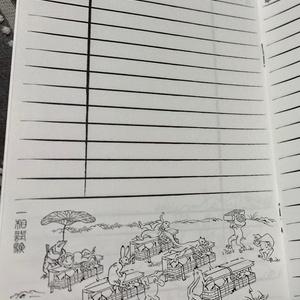 鳥獣戯画お薬手帳