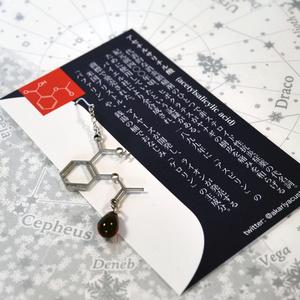 【薬セサリー】アセチルサリチル酸(イヤリング・ピアス・ブックマーカー)