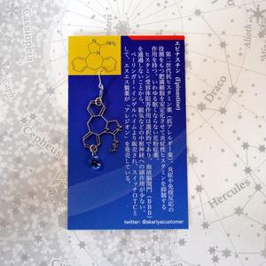 【薬セサリー】エピナスチン(イヤリング・ピアス・ブックマーカー)