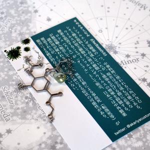 【薬セサリー】オセルタミビル(イヤリング・ピアス・ブックマーカー)