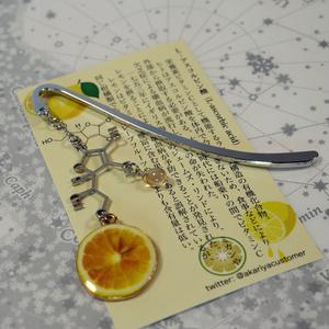 【食セサリー】アスコルビン酸(ビタミンC)レモンバージョン イヤリング・ピアス・ブックマーカー