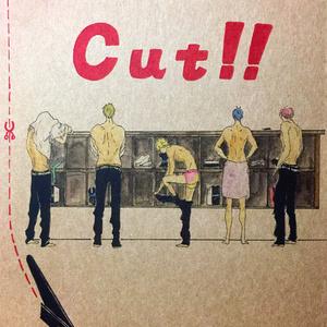 Cut!!