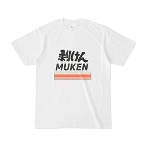 MUKENTシャツ