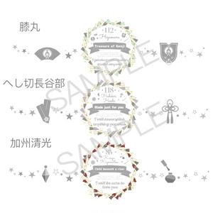 刀剣乱舞マグカップ vol.1