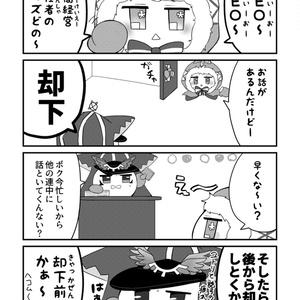 【安心】ワクワク!無人島トレジャーツアー!