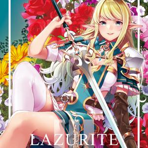 【C95新刊】LAZURITE3