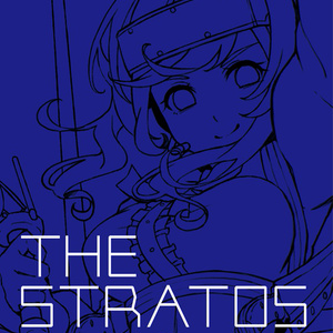 THE STRATOS BLUE