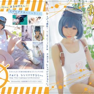 【2014夏】もぐら通信!-かぃん隊これくしょん番外編-