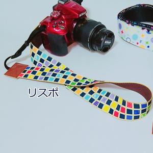 【アイナナ】カメラストラップ