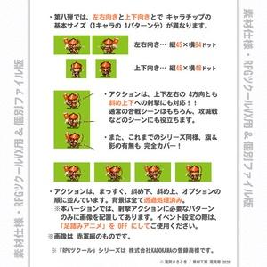 『戦国モノ』第八弾・合戦アクション用 弓兵セット 赤軍編