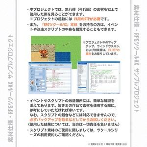 『戦国モノ』第八弾・合戦アクション サンプルプロジェクト 弓兵編