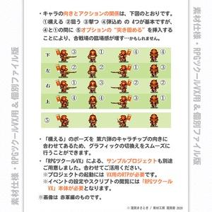 『戦国モノ』第八弾・合戦アクション用 鉄砲隊セット 赤軍編