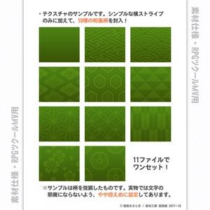 『戦国モノ』第九弾・和風ウィンドウスキンセット 「額-MV」(GAKU-MV)