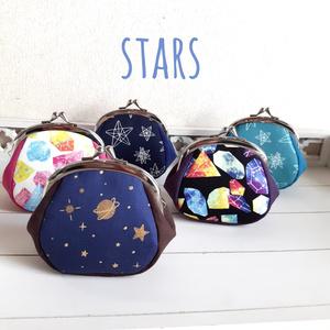 【チャリティー】ぷっくりがま口『stars』