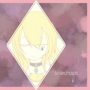 :teardrops:
