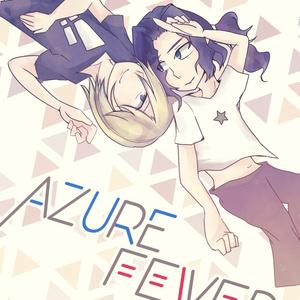 AZURE FEVER