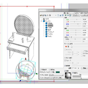 【3D素材】ドレッサー