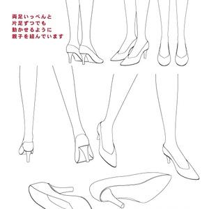 【3D素材】ハイヒール(足つき)