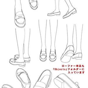 【3D素材】ローファー(足つき)