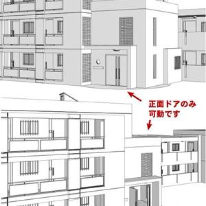 【3D素材】小規模マンション外観